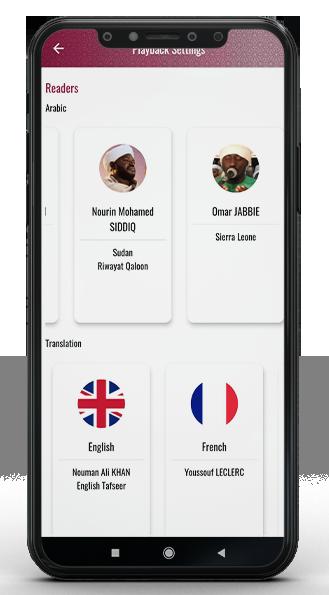 Quran Mobile 02